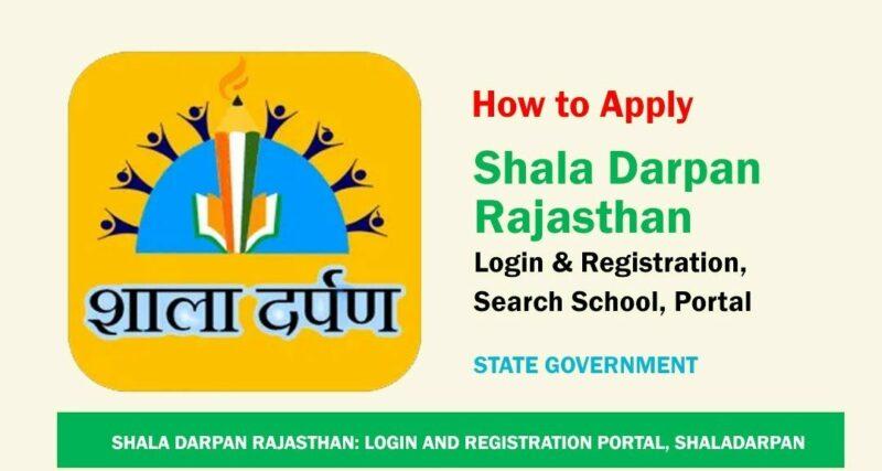 Purpose Of Shala Darpan Login Portal