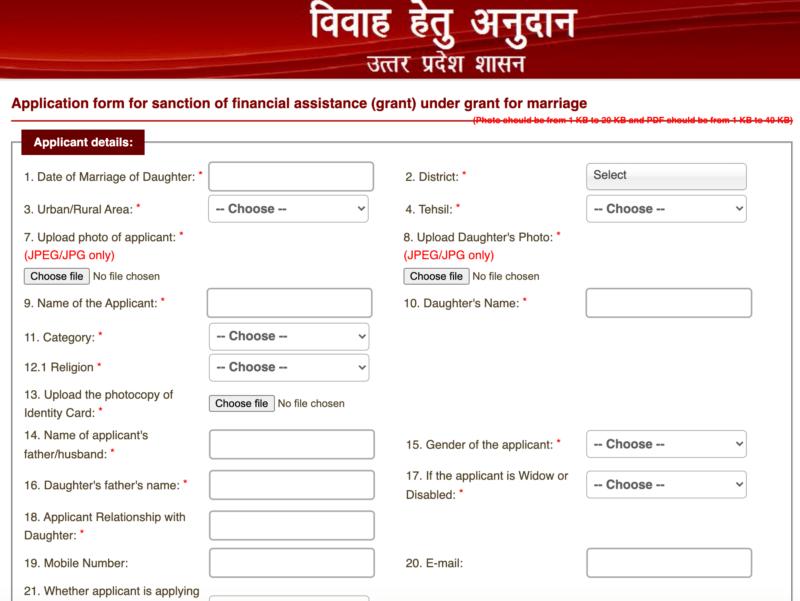 Up Shadi Anudan Process For Minority Class Category Application
