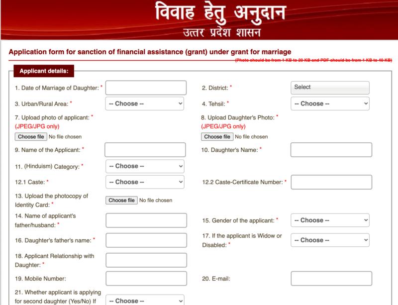 Up Shadi Anudan Obc Category Application