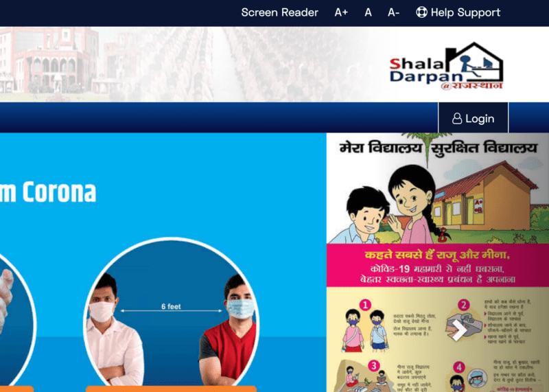 Rajasthan Shala Darpan Login 2021 (Rajshaladarpan.nic.in)   शाला दर्पण राजस्थान 2021 (Shaladarpan Rajasthan)   Shala Darpan Portal 2021
