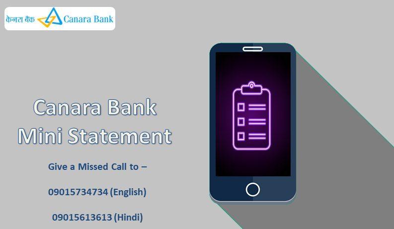 Check Canara Bank Balance By Sms