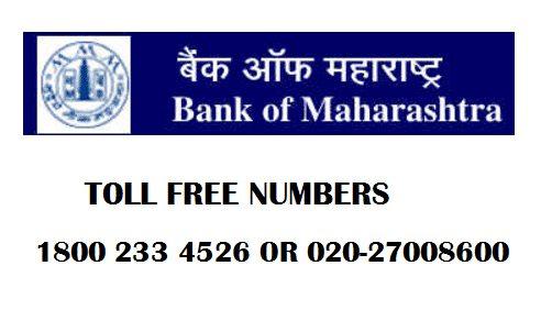 How To Close Bank Of Maharashtra Account Online?