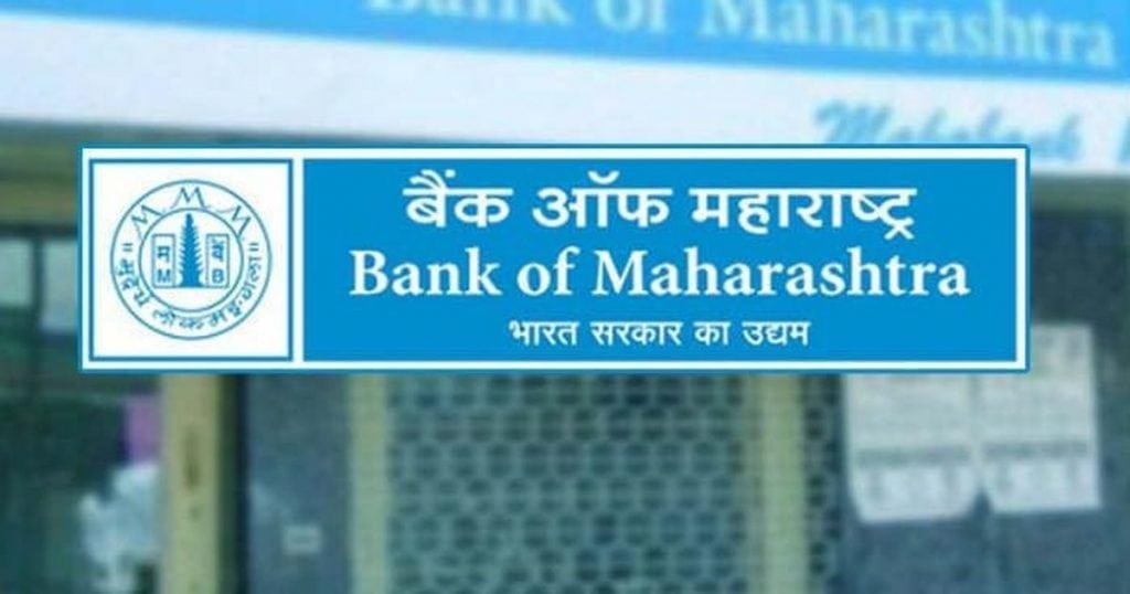 How To Close Bank Of Maharashtra Account Online